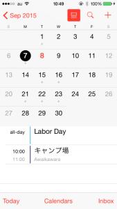 2015-09-08 10.49.15