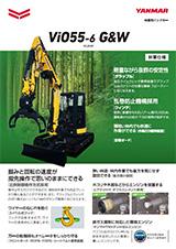 vio55-6-GW