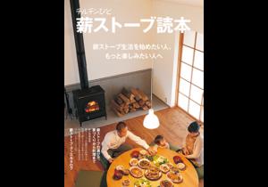 http://www.chilchinbito-hiroba.jp より引用